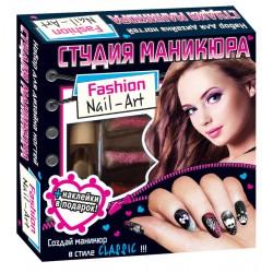 Набор для дизайна ногтей Студия маникюра Классик Ranok-creative