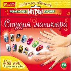 Набор для маникюра Студия Мисс Пати Ranok-creative